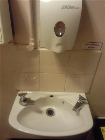 Male toilet sink