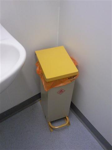 Cubicle bin